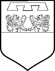 Coat of arms of Maria van Dorth